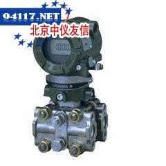 EJX120A高性能微差压变送器