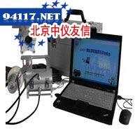 GNDT钢丝绳电脑探伤仪