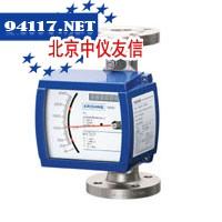 H250/M9金属转子流量计