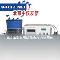 HC21B应力检测仪