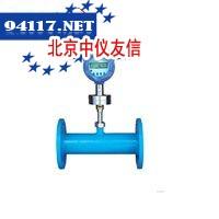 HQ-220管段式超声波流量计