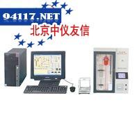 HQ-4BSPC高智能(电脑)碳硫分析仪