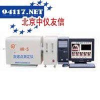 HR-5灰熔点测定仪
