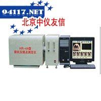 HR-8投机灰熔点测定仪