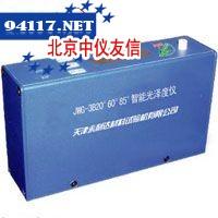 JFL-BZ20(20°纸张用智能型)光泽度仪