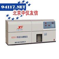 KZCH-8快速自动测氢仪