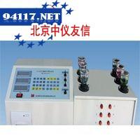 LC锰磷硅化验设备六元素分析仪