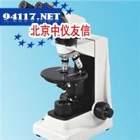 NPL-400B偏光显微镜