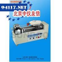 AEH电动卧式机测试台