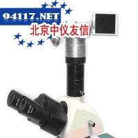 SMZ-1.0XC数码接口
