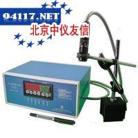 STB1020红外测温仪