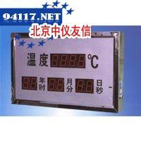 SWD屏幕式测温仪