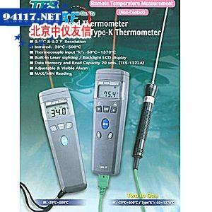 TES-1322红外线/K型热电耦温度计