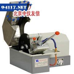 TQG-1A金相试样切割机