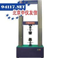 5977-0317桩式试管架 填充聚丙烯 蓝色 适用直径:14mm-17mm 5*10