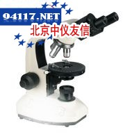 59XB双目偏光显微镜