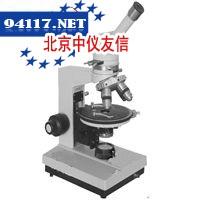 59XA单目偏光显微镜