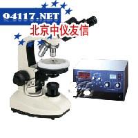 XPR-203系列偏光熔点测定仪