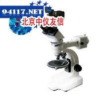 XPV-300E/XPV-300Z矿相显微镜