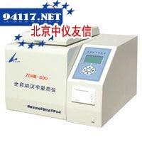 ZDHW-600全自动汉字量热仪