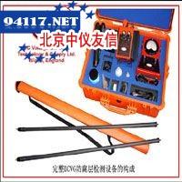 埋地钢质管道防腐层检测系统