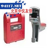 电频危险,ABS塑料,315*250mm电频危险/安全标识