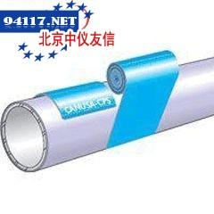Canusa-CP环绕式防腐蚀涂料