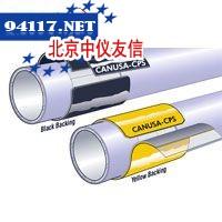 CANUSAK-60防腐热缩套