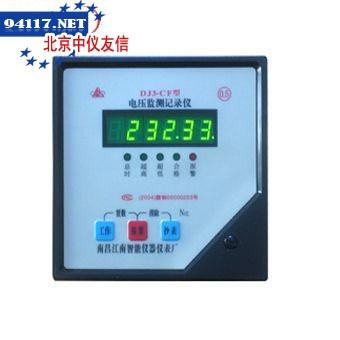 DJ3-CF电压监测记录仪