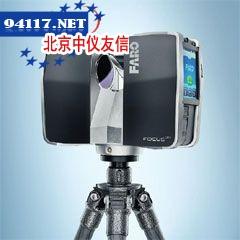 Focus3D三维激光扫描仪