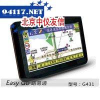 G408A(远峰方案,超薄型)GPS导航