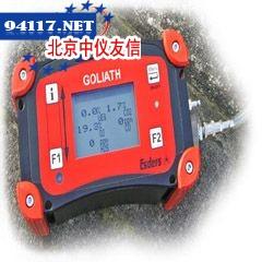 国士无双燃气管网泄漏及乙烷分析综合检测仪