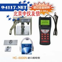 HC-6000N饰面砖粘结强度检测仪