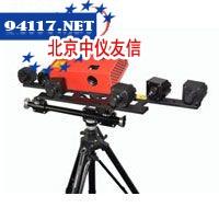 Holon-3DE三维激光扫描仪
