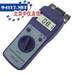 99361LoctiteFixmaster 地面填充剂-灰色10lb