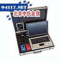 1470&1490随员/笔记本电脑机壳
