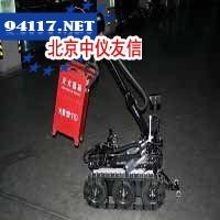 MK3排爆机器人