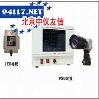 PSD位置敏感探测器