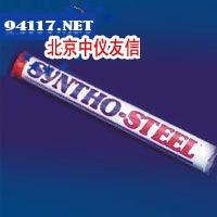 Syntho-Steel™环氧腻子