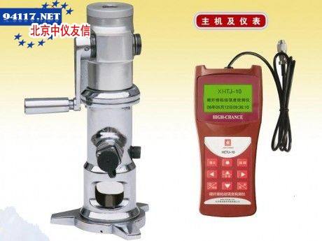 HCTJ-10碳纤维粘结强度检测仪