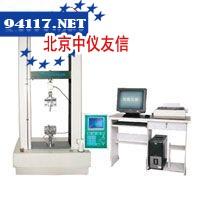 YG026H多功能电子织物强力机(1000kg)