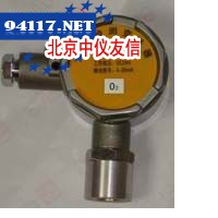 ADY-G9A氢气体检测探头