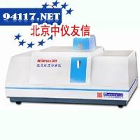 Bettersize2000智能激光粒度仪