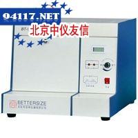 BT-1500离心沉降式粒度分析仪