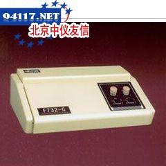 F732-V测汞仪