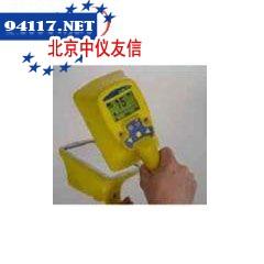 CoMo170表面沾污仪