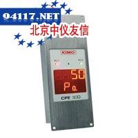 CPE303差压变送器