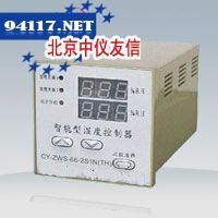 SW-2数显温度控制器