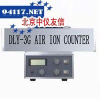 DLY-3G空气离子测量仪
