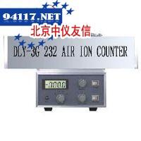 DLY-3G(232)空气离子测量仪